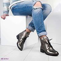 Ботинки РР кожаные
