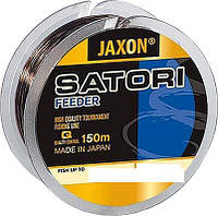 Леска JAXON SATORI FEEDER 0.27 150m (15 кг)