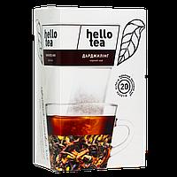 Чай пакетированный Hello tea Darjeeling 20шт Черный