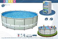 Круглый каркасный бассейн Intex 26310/28310 Ultra Frame (427х107 см, 12706 л, фильтр-насос, аксессуары)
