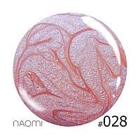 Декоративный лак Naomi 028 (нежный перламутрово-кремовый с розовым оттенком), 12 мл