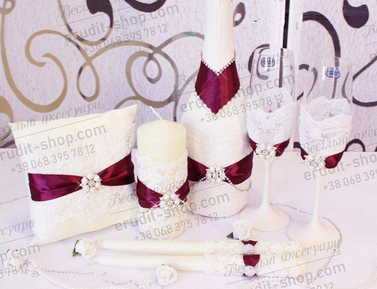 Свадебное шампанское, свадебные бокалы, шампанское, бокалы, коробка для денег,шампанське -  интернет-магазин Эрудит в Ровненской области