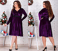 Вечернее бархатное платье с отделкой бисером. Большие размеры.
