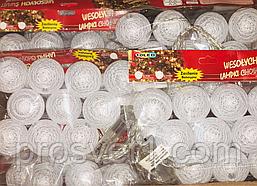 Тайская гирлянда Cotton balls 10led длина 2 метра, диаметр 6см