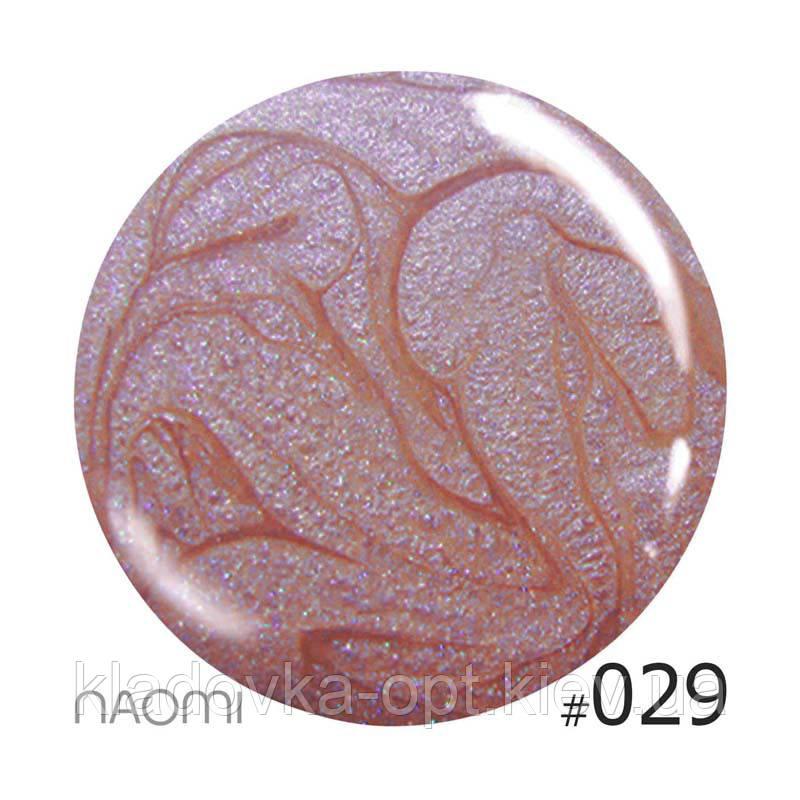 Декоративный лак Naomi 029 (оранжево-персиковый с перламутром), 12 мл