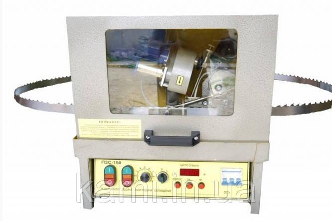 ПЗС-150 М Пристосування заточний спеціальне для стрічкових пилок