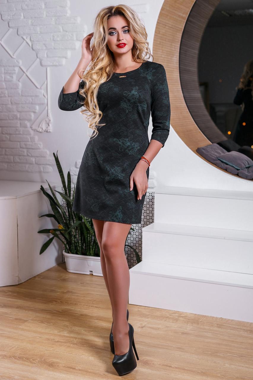 c2eb5f226b5 Платье трапеция трикотажное рукав реглан 3 4 44-50 размера  продажа ...