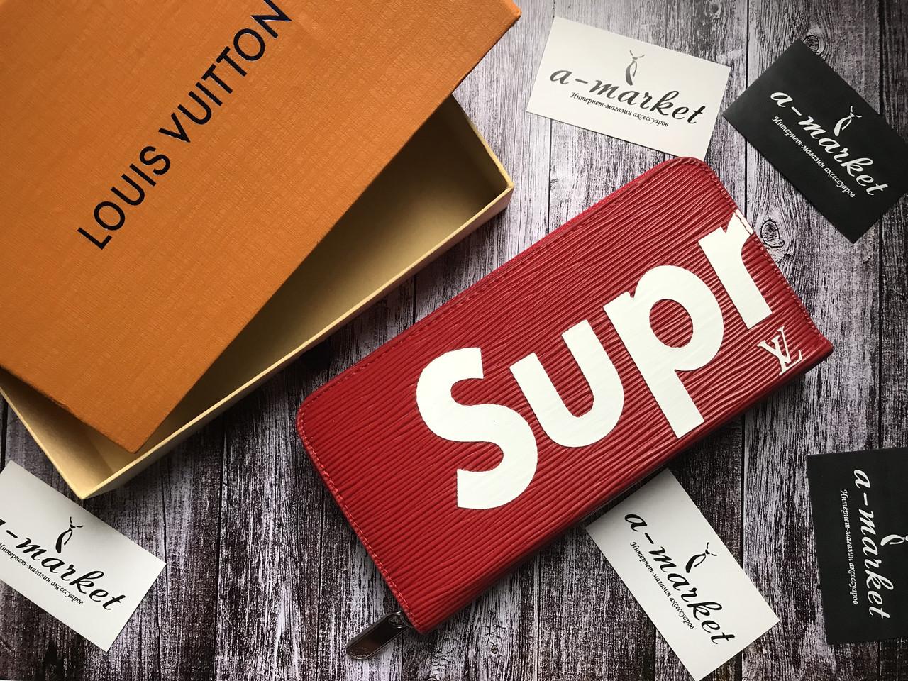 2c9df998b862 Кошелек клатч портмоне бумажник мужской женский красный Louis Vuitton  Supreme премиум реплика - AMARKET - Интернет