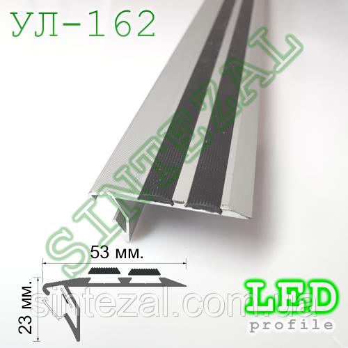 Алюминиевый профиль для ступеней с LED-подсветкой SINTEZAL® УЛ-162