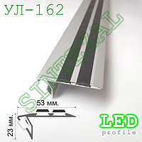 Алюминиевый профиль для ступеней с LED-подсветкой.