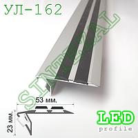 Алюминиевый профиль для ступеней с LED-подсветкой SINTEZAL® УЛ-162, фото 1