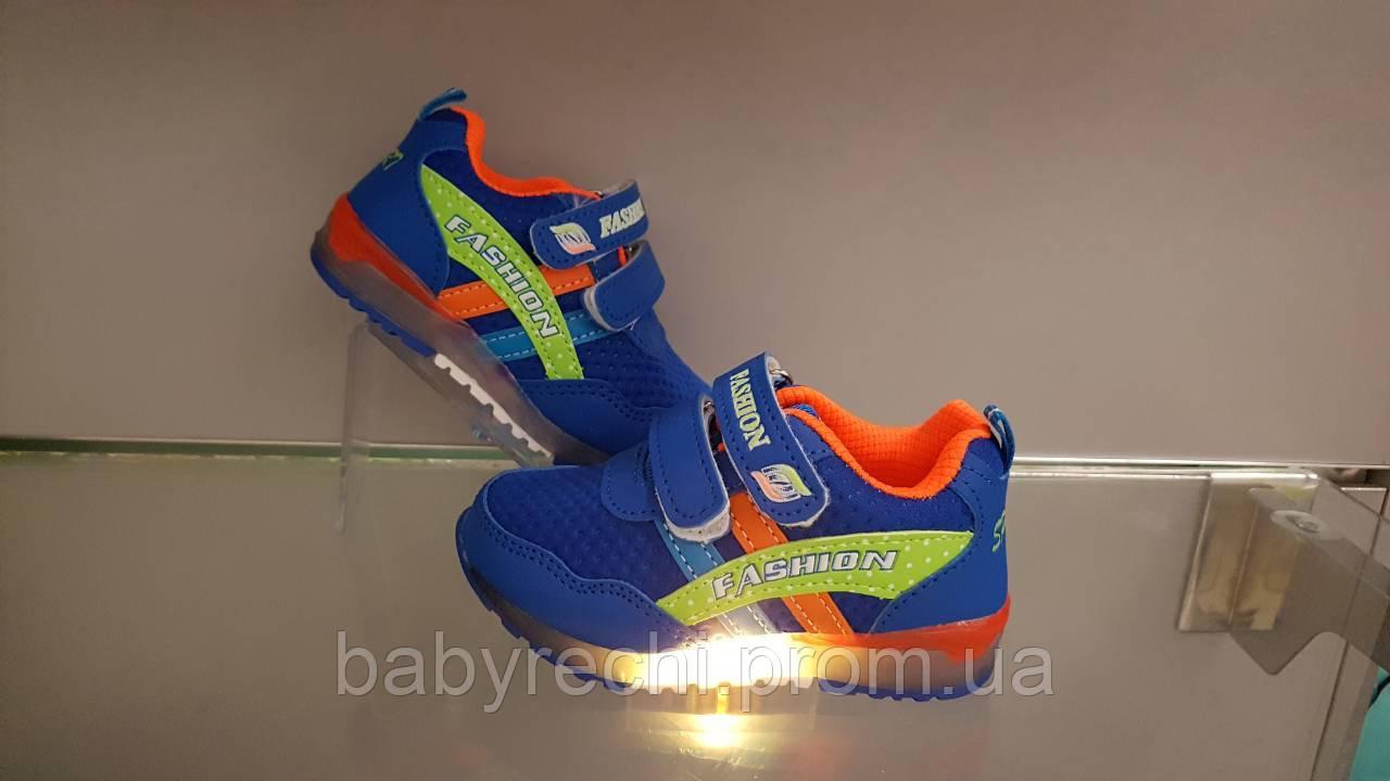6a7ec31b Детские светящиеся по всей подошве кроссовки Fashion для мальчика 21-26 -  Оптово-розничный