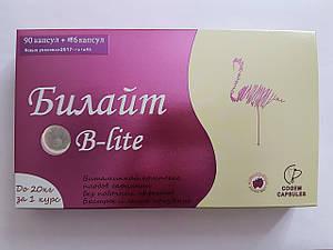 Препарат для похудения Билайт Витаминизированный Королевский / B-lite, 96 капсул