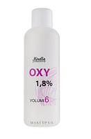 Активатор Mirella Professional OXY 6 Vol Окислитель 1,8%, 1000 мл