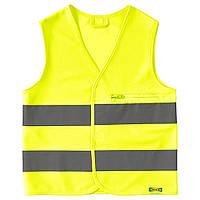 IKEA BESKYDDA Светоотражающий жилет, желтый XS, желтый  (103.157.35)