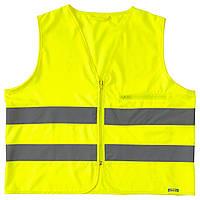 IKEA BESKYDDA Светоотражающий жилет, желтый М, желтый  (603.157.71)