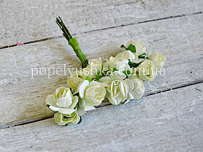 Троянди паперові 1,5 см молочні