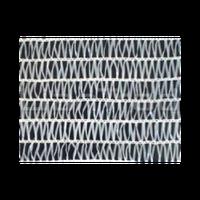 Сітка затінююча GeoSol 70% БІЛА ширина 1- 8м. Сетка затеняюща БЕЛАЯ, фото 1