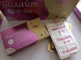 Препарат для похудения Билайт Витаминизированный Королевский / B-lite, 32 капсулы