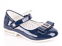 Детские  туфли  для девочек на липучке от ТМ. Солнце (рр.с 27 по 31 ).