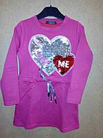 """Платье с пайетками для девочки """"Love"""" размер на рост 4-12 лет  цвета Турция"""