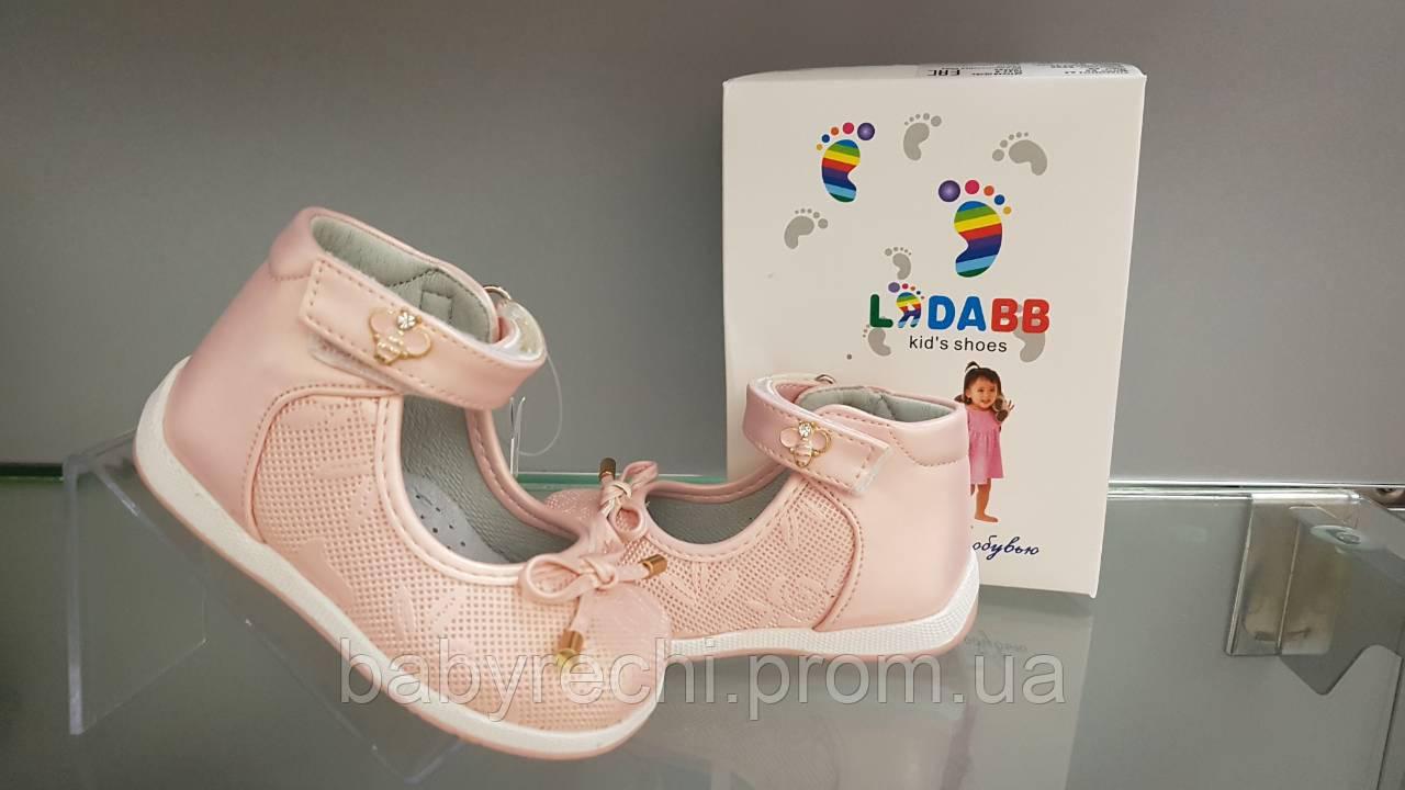 94c8fb6c Детские ортопедические розовые туфельки для девочки 19-26 - Оптово-розничный  интернет-магазин