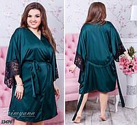 Одежда для дома -халат № 13474