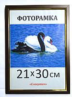 Фоторамка,  пластиковая,  15*21, А5,  рамка для фото, сертификатов, дипломов, грамот,1511-16