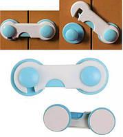 Защита для детей замки безопасности на двери и шухляды на мебель