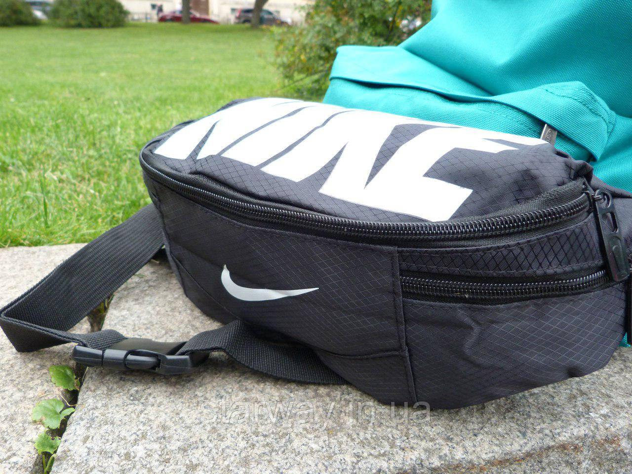 Бананка Nike лого | Сумка стильная