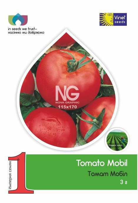 Семена томатов Мобил 3 г, Империя семян
