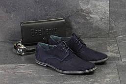 Класичні чоловічі туфлі Vankristi (темно-сині), ТОП-репліка