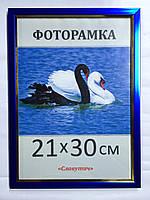 Фоторамка,  пластиковая,  15*21, А5,  рамка для фото, сертификатов, дипломов, грамот,1511-38