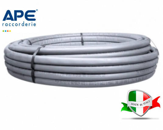 Металопластикова труба 20х2,0 APE (Італія) в ізоляції, фото 2