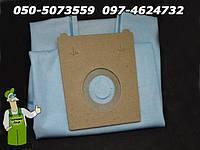 Смннные мешки для пылесосов Siemens, Bosch  FS 1301