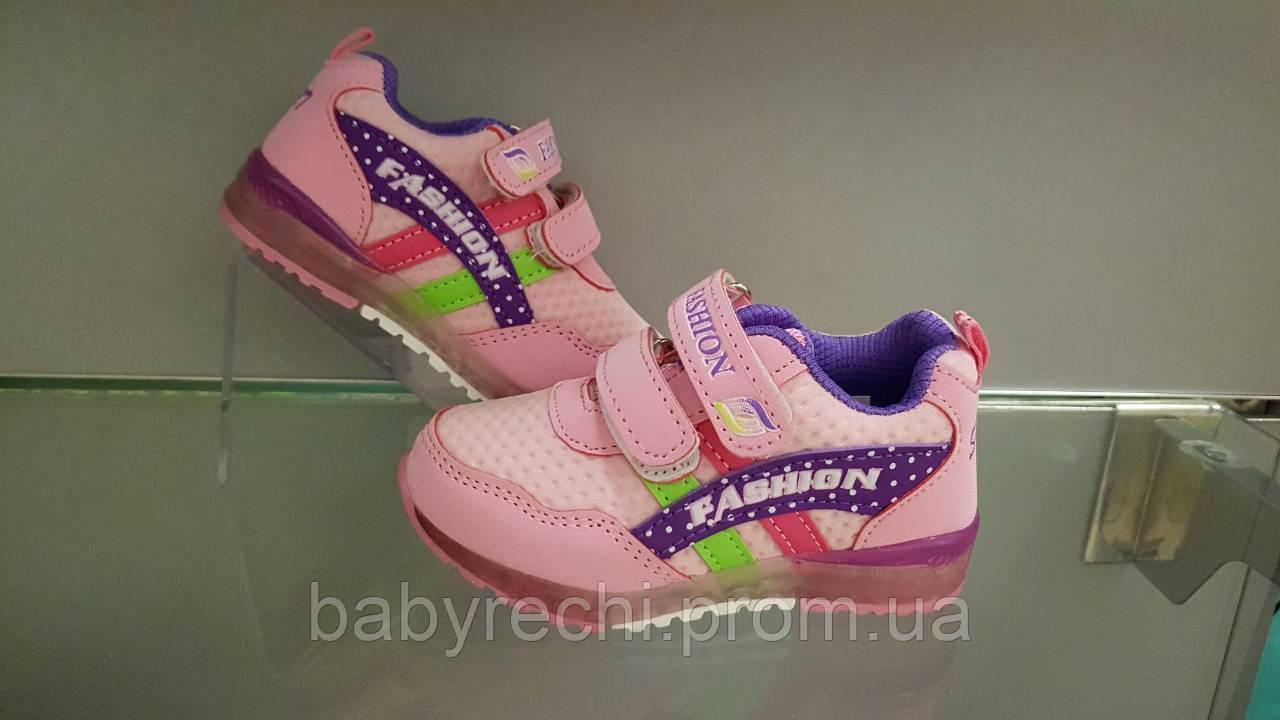 bb31d4c4 Детские стильные светящиеся кроссовки для девочки 21-26: продажа ...