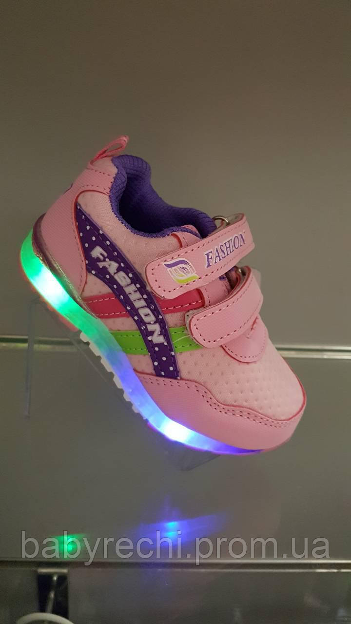 45a73971 Детские стильные светящиеся кроссовки для девочки 21-26 - Оптово-розничный  интернет-магазин