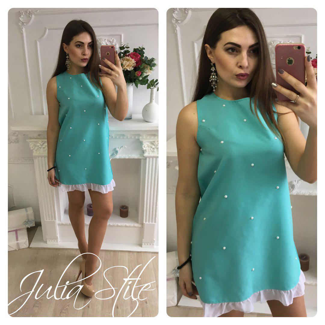Платье сарафан летний свободное с рюшей и жемчугом