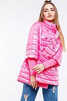 Женская демисезонная куртка Ирада