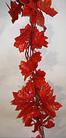 Лиана осенние листья (красные)