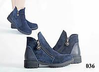 Замшевые стильные ботиночки модель 036