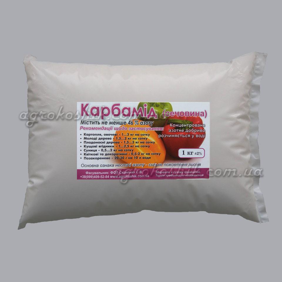 Карбамид (мочевина) 1кг - N46%