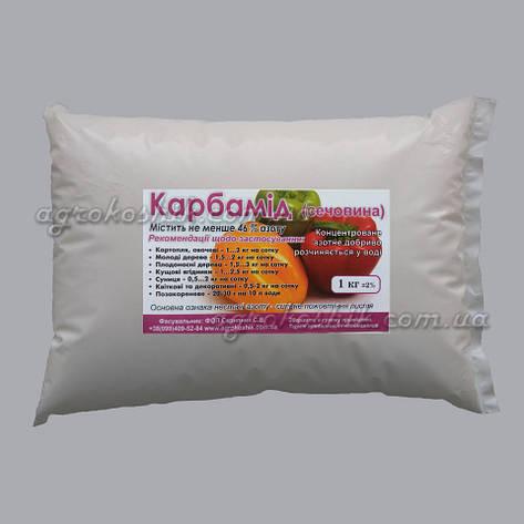 Карбамид (мочевина) 1кг - N46%, фото 2