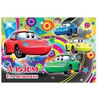 Альбом для рисования  для мальчиков 20 л.обложка цветная, мелованный  картон, блок офсет 110 г/м2, микс