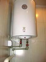 Установка - ремонт бойлеров (водонагреватель)