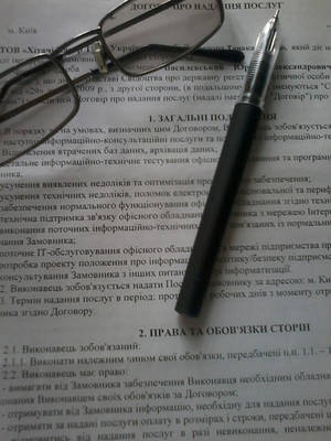 Зразок дилерського контракту