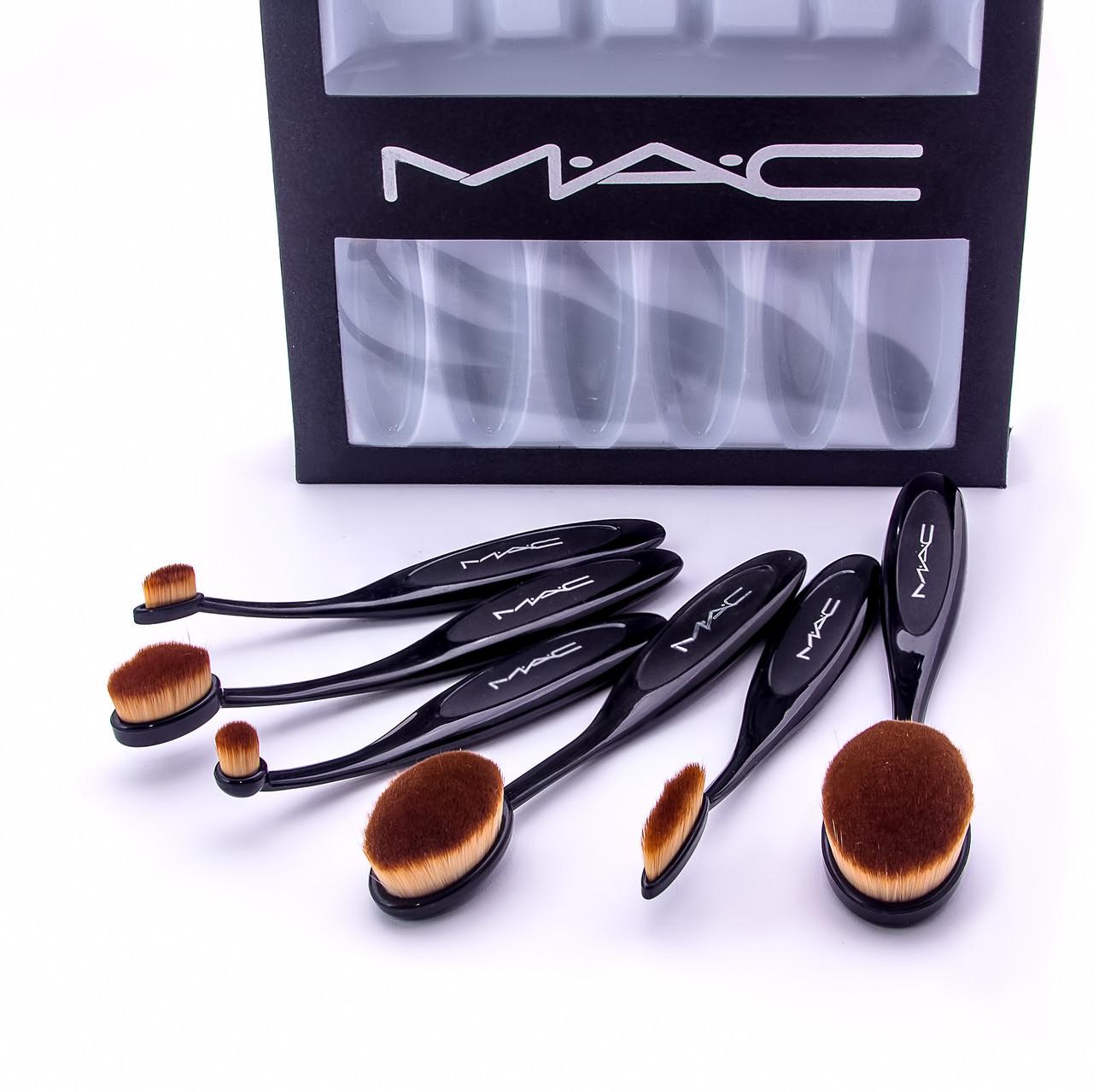 Набор кистей-щеток 6в1 MAC