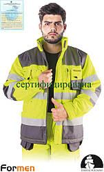 Куртка робоча чоловіча жовта сигнальна (спецодяг зимова робоча) LH-FMNWX-J YSB