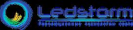LEDSTORM: магазин светодиодного освещения №1 в Украине