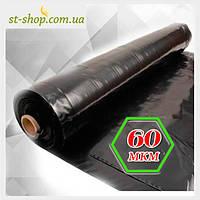 Пленка черная 60 мкм 1,5 м рукав 3 м в развороте (100 мп в рулоне), фото 1